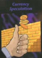 inwo-speculation