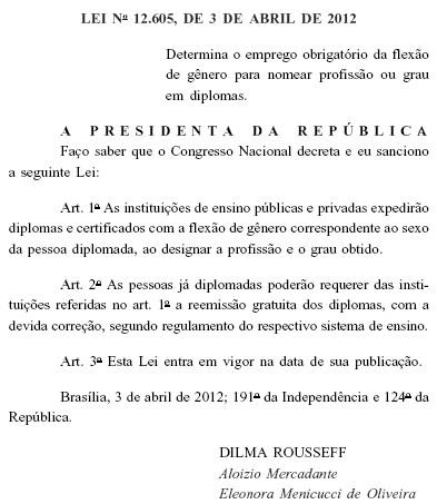 """A flexão de gênero do """"lulês"""" e a novilíngua do Brasil de Dilma"""
