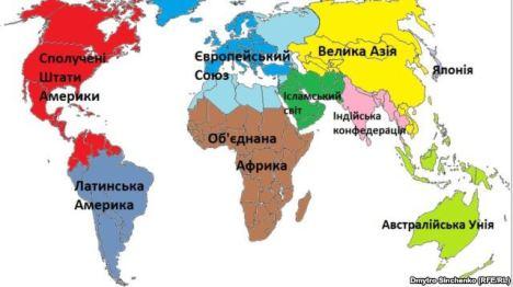 geopolitica americana